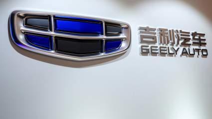 Компания Geely намерена вывести электромобили Lotus на рынок Китая