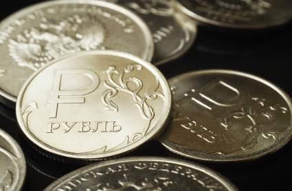 Экономист Демура рассказал о планах правительства США по подрыву рубля
