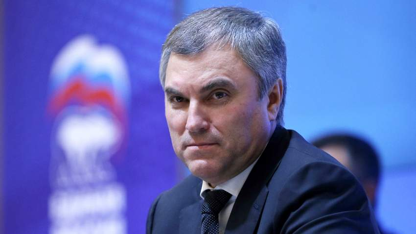 Спикер Госдумы Володин: Чехия загнала себя в угол и дает задний ход