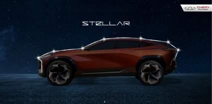 Компания CHERY продемонстрировала концепт-кар STELLAR EXEED