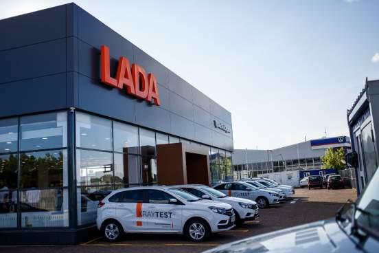 АвтоВАЗ вновь поднимет цены на автомобили Lada уже в третий раз за этот год на 2-5%