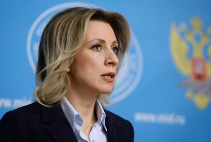 Захарова заявила, что власти Чехии не контролировали склады во Врбетице