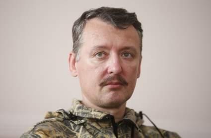 Экс-глава Минобороны ДНР Стрелков заявил о полной готовности России сдать Донбасс Украине