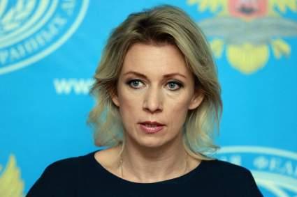 Мария Захарова ответила на высылку российских дипломатов из Чехии