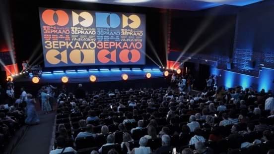 Кинофестиваль «Зеркало» пройдет в Ивановской области в последнюю неделю июля