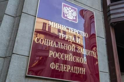 Минтруд рассматривает предложение о продлении майских праздников от депутатского корпуса