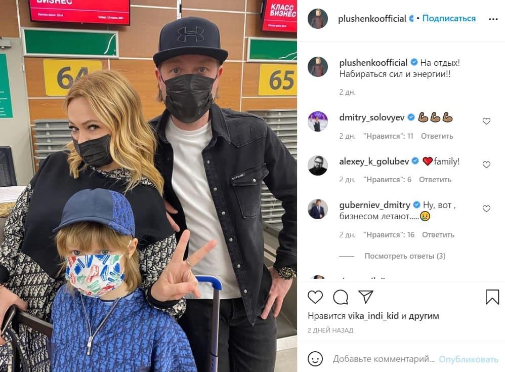 Instagram-аккаунт Евгения Плющенко