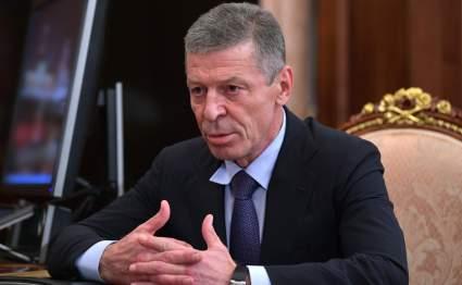 Россия предложила ФРГ и Франции провести встречу в Донбассе