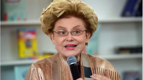 Вчера: Коммунисты призвали не впускать Елену Малышеву в Россию