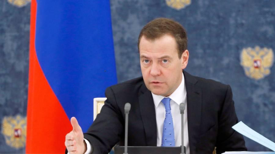 Медведев охарактеризовал отношения России и Белоруссии