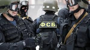 ФСБ задержала украинского шпиона в РВСН