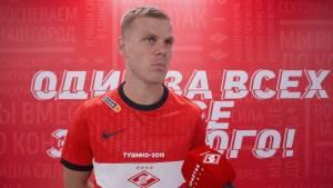 Кокорин дебютирует за «Спартак» не раньше конца сентября