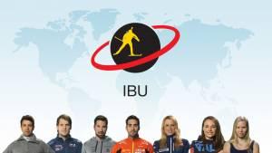 """Глава IBU: """"Точная дата совещания с СБР ещё не назначена"""""""