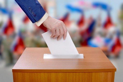 Открылась регистрация для участия в сентябрьском онлайн-голосовании для москвичей