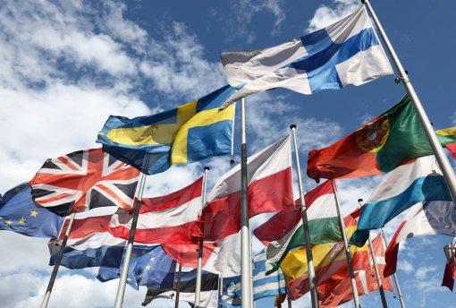Западные страны организуют фонд для противодействия российскому влиянию на Украине