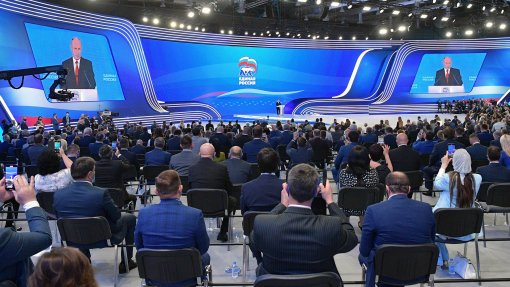 Предвыборная программа «Единой России» была принята на съезде партий перед выборами в Госдуму