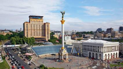 Harpers Magazine про Украину: Одна из беднейших стран Европы