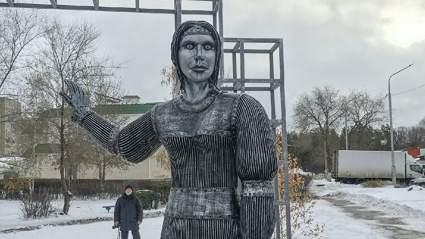 В Нововоронеже убрали памятник испугавший горожан