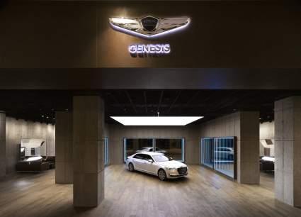Первый дилерский центр Genesis открыл свои двери для клиентов
