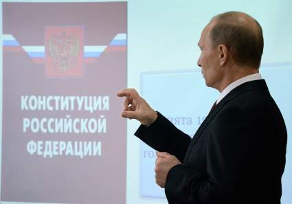 Путин считает необходимым соответствие новых положений духу Конституции