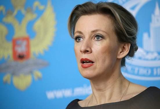 Мария Захарова прокомментировала заявления Жозепа Борреля по российской вакцине