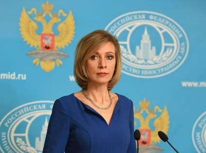 Мария Захарова ответила Великобритании на обвинение в «вызывающем поведении России»