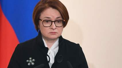 Глава ЦБ Набиуллина пообщалась с телефонными мошенниками