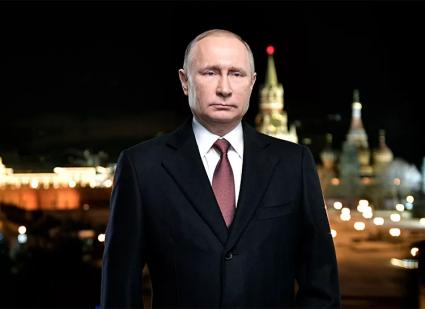 Владимир Путин выступил перед жителями Камчатки с новогодним обращением