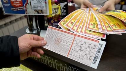 Мужчина из Твери выиграл в лотерею около 335 миллионов рублей