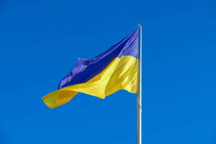 Украина одобрила закон о выходе из соглашения с СНГ