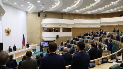 Совет Федерации одобрил закон о запрете второго гражданства для парламентариев