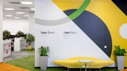 Самой дорогой интернет-компанией в России снова стал «Яндекс»
