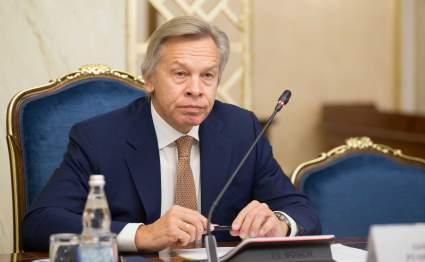Сенатор Алексей Пушков рассказал, что удерживает Евросоюз от прекращения диалога с Россией