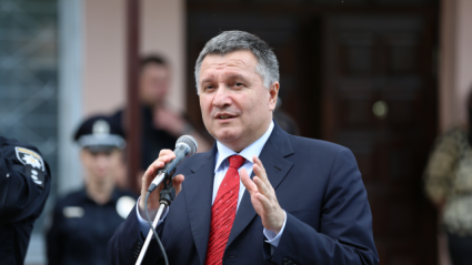 Аваков сообщил об обострении ситуации на территории ДНР