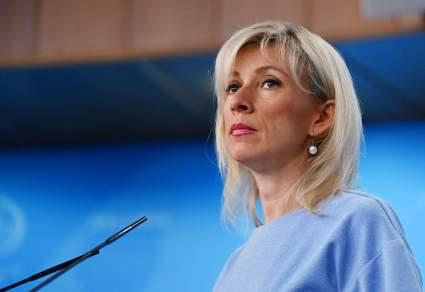 МИД РФ отреагировал на учения США в Черном море