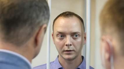 В Москве арестован мужчина, которого подозревают в госизмене