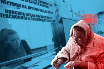 За корпоративную пенсию высказались многие россияне