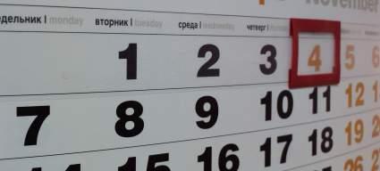 Роструд напомнил о сокращенном на один час рабочем дне 20 февраля