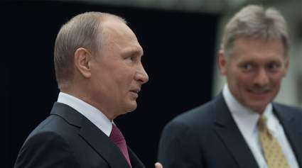 Песков: Путин относится к участникам несанкционированных акций как к нарушителям закона