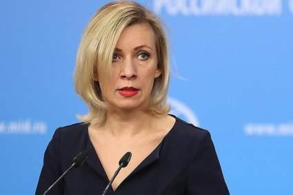 Захарова заявила о том, что США вмешивается во внутренние дела России