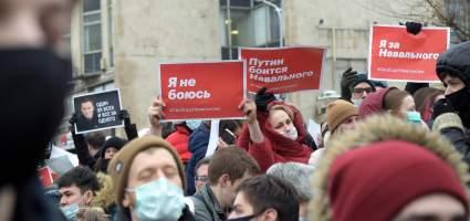 Школьница из Екатеринбурга пропала после заявления об участии в митинге за Алексея Навального