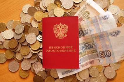Украинец пожаловался на низкие пенсионные выплаты по сравнению с пенсиями в Крыму