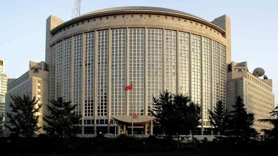МИД Китая прокомментировал выход России из Договора по открытому небу