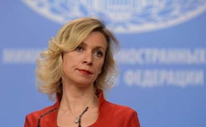 МИД России напомнил советнику Джо Байдена об уважении международного права