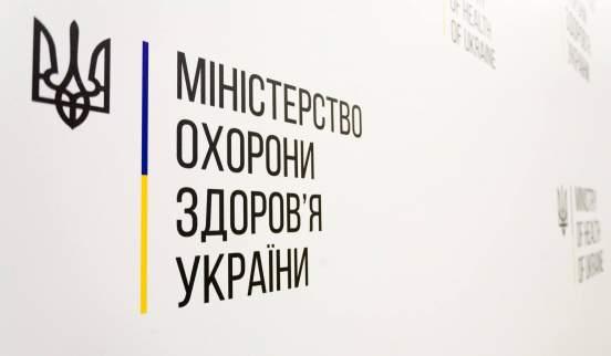 Минздрав Украины выступает против отмены или переноса локдауна