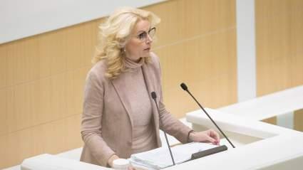 Голикова высказалась против «вакцинных паспортов»