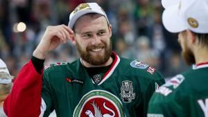 Хоккейный клуб ЦСКА расторг контракт с нападающим
