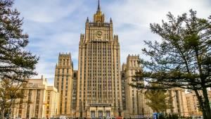 МИД России вернул Украине ноту из-за морского парада в Крыму