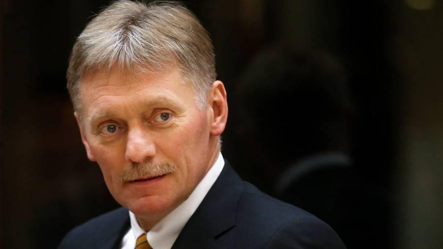 Кремль прокомментировал протесты в Хабаровске из-за Фургала
