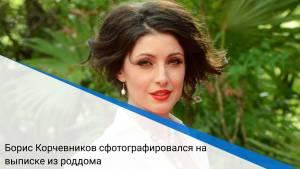 Анастасия Макеева рассталась с мужем-адвокатом из-за его любовницы